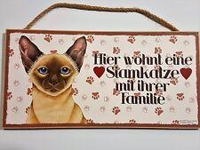 Holz Schild Katze Siamkatze Türschild Dekohänger Tierschild Geschenk