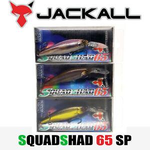 JACKALL BROS. SQUAD SHAD 65 SP SUSPEND JAPAN BAIT LURE 65SP / DEPTH: 1.8 - 2 m