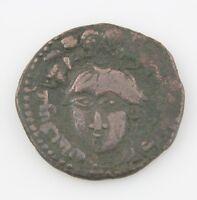Zengid of Mosul Mahmud 616-631AH AE Dirham *Scarce*