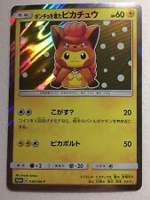 Pikachu Pretend Vulpix Cosplay Promo 038/SM-P JAPANESE Pokemon Card Holo MINT