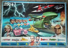 Pre-Owned 'Thunderbirds' (King) 250-pc Jigsaw Puzzle (Rare) - 1 Missing Piece