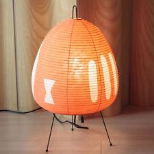 Isamu08s A Lampshade ONLY for Isamu Noguchi AKARI Series 1AT