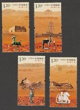 China 2012-19 The Silk Road stamp set MNH