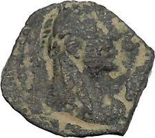 King Rabbel II Gamilat Arab Caravan Kingdom of Nabataea 101AD Greek Coin i50418