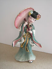 New ListingVintage Asian Japanese Woman with Parasol Figurine Excellent condition