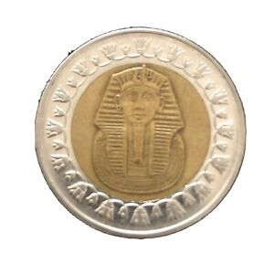 One Egyptian Pound Coin Tutankhamun Silver And Gold Circulated