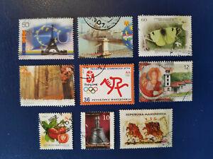 Briefmarkenlot aus Nordmazedonien Makedonien