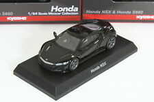 Kyosho 1/64 HONDA NSX Black NC1 ACURA NSX&S660 Minicar Collection 2017