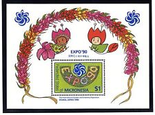MICRONESIA Sc 121-26 NH ISSUE OF 1990 - SHIPS