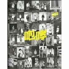 EXO - [XOXO] HUG CHINA Ver 1st Album Repackage CD+Photo Book K-POP Sealed