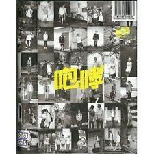 EXO - [XOXO] HUG CHINA Ver 1st Album Repackage CD+Photo Book K-POP Sealed