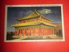ZU838 Vintage 1933 Linen Postcard Golden Temple of Jehol Chicago World's Fair