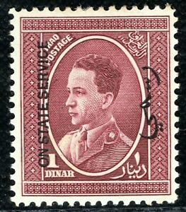 IRAQ Official Stamp SG.O207 1d High Value (1934) King Ghazi Mint LMM LIME111