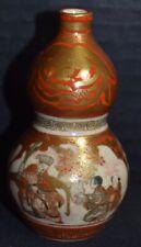 Pink Pottery Kutani or Satsuma Double Gourd Vase Figures, Birds
