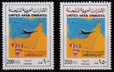 UAE postfris 1987 MNH 221-222 - Vluchtcentrum 1 Jaar (n1)
