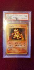 1996 Pokemon Psa 7 Near Mint Magmar Base Set Jap No Rarity Symbol Rare Card