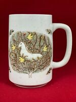 Vintage Otagiri Green & Yellow Unicorn 11oz Coffee Mug