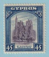 CYPRUS 122  MINT HINGED OG * NO FAULTS VERY FINE!