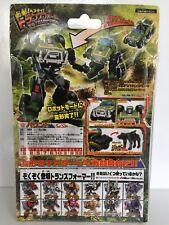 HOUND W/RAVAGE Transformers Henkei C-13 Takara Tomy Unopened/Sealed USA Seller
