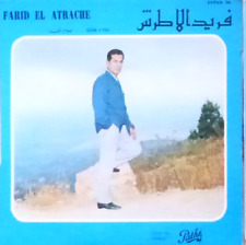 "FARID EL ATRACHE- arabic egypt 7"" p/s single- YAOUM EL FIDA -  pathe france EX"