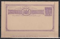 NZS20) New Zealand Letter cards QV 1895-98 1½d Violet on Greyish-yellow