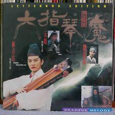 Deadful Melody - Six-Fingered Strings Demon 六指琴魔 / SEALED BRAND NEW (Laser Disc)