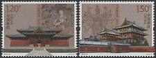 CHINA 2016-16 LONGXING TEMPLE IN ZHENGDING - Set of 2 stamps, Mint NH