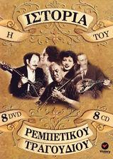 HISTORY OF REBETIKO (Rempetiko) Costas Ferris-DELUXE RARE GREEK 8 DVD + 8 CD