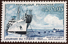 FRANCE 1960, BATEAU, NAVIRE CABLIER , JOURNEE TIMBRE,NEUF  Yvert 1245