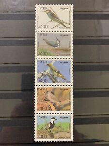 Syria 2018 MNH Stamp Set Birds - Rare -