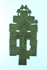 Antique Russian Brass Crucifix Cross, 18th century