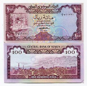 Yemen Arab Republic P21 100 Rials ND (1979) UNC/XF Banknote Paper Money