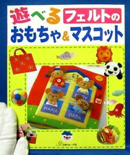 Felt Toys & Mascots /Japanese Handmade Craft Pattern Book