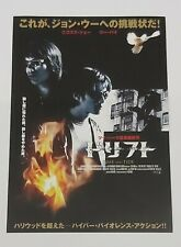 "Nicholas Tse ""Time and Tide"" Tsui Hark HK 2000 Original Japan mini Poster"