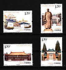 Dr. Sun Yat Sen 150th Birth Anniversary mnh set of 4 stamps 2016-32 China