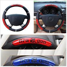 PU Leather Non-Slip Car Steering Wheel Cover Black + Red Dragon Icon 38cm 15''