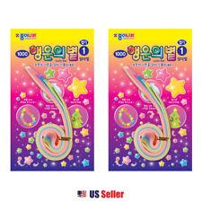 Jong ig Nara Origami Lucky Star Paper (Mom Star) 2PCS SET