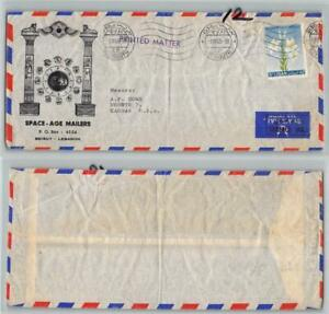 Nice Cover - Lebanon, Beirut to Kansas 1965 Space Age Mailers