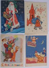 4 Postcards USSR Russian Happy New Year.Rocket, cosmonaut.