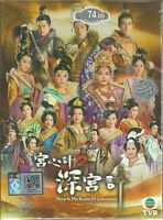 DEEP IN THE REALM OF CONSCIENCE - TVB TV SERIES DVD (1-36 EPS) (ENG SUB)