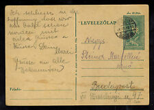 1942 Budapest Hungary Tabor Internment Camp Postcard Cover marcellus Lseiner
