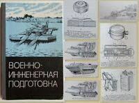 1982 RR! Russian book MILITARY ENGINEERING TRAINING Soviet Army Mines Cars