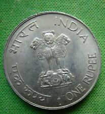 1947-1969   INDIA One (1) Rupee COIN      Extremely Fine    (A-041/1)
