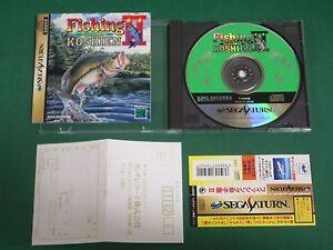 Sega Saturn -- Fishing Koshien 2 -- spine card & postcard. *JAPAN GAME!!* 17794