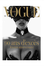 VOGUE EXCESS POSTER: Anniversary Fashion Cover Art Print poster
