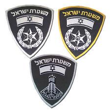 Israeli Patrol & Traffic & Border Police, 3 Customs Uniform Arm sleeve patches