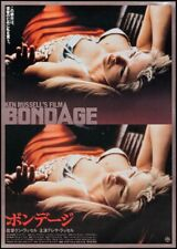 WHORE BONDAGE Japanese B2 movie poster KEN RUSSELL THERESA RUSSELL 1993 NM