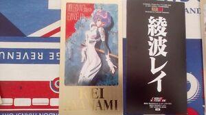 Carddass Masters Wide Neon Genesis Evangelion part 1 sp 5 special 5