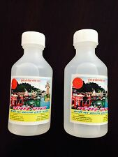 2 Ganga Jal Holy Ganges Water from Haridwar India 100ml ea Puja Hindu USA Seller