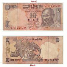 786 Bismillah Number 10 Rs Banknote 786 Ending Serial No. Collectible. G5-116 US